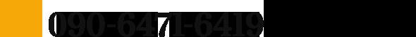 03-6455-1808